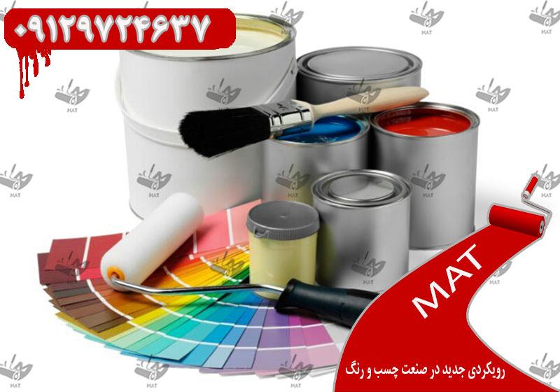 برربررسی صادرات رنگ و رزین ایران