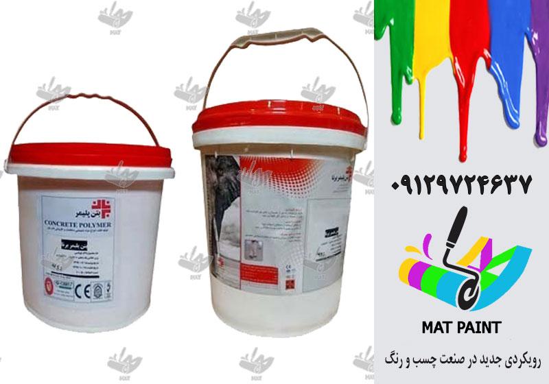 فروش رنگ اپوکسی ضد اسید با قیمت ارزان