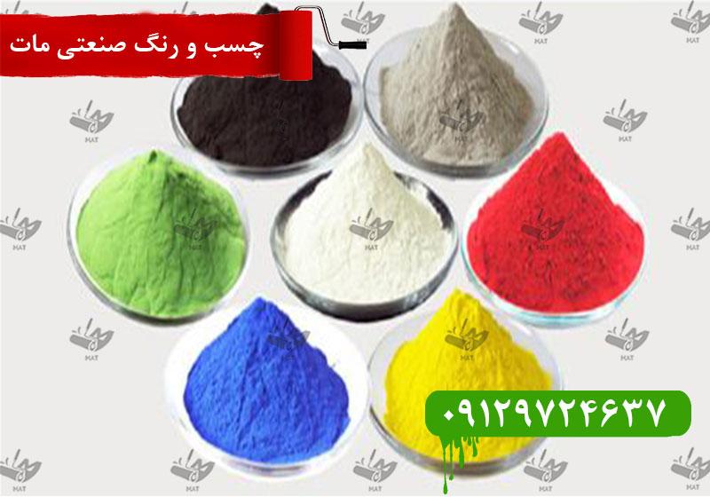 معرفی تولید کنندگان رنگ پودری صنعتی